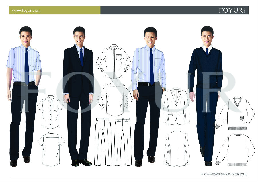 小学教师服装_北京市西城区进步小学男教师服装