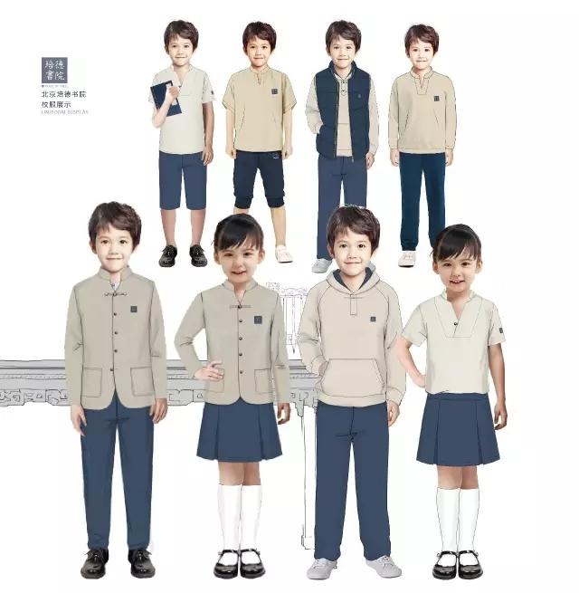 小学校服设计图案
