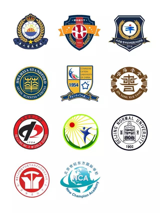 校服logo设计图片欣赏