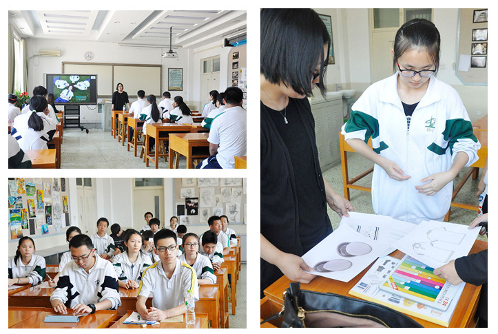 海淀实验中学校服礼仪课-优卡支持第六届全国中学生领导力大会