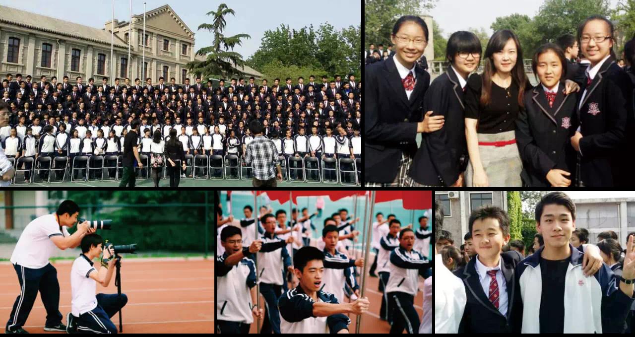 感受校服文化,体验创新设计 记北京四中优卡社会实践图片